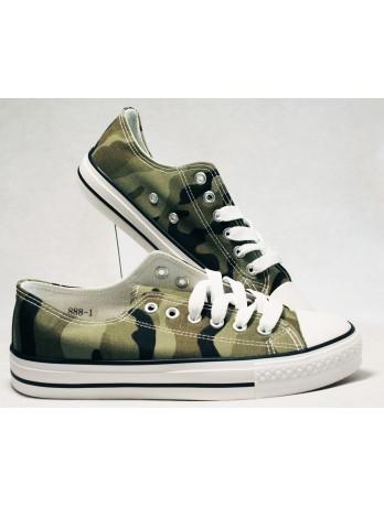 Sneakers Basket toile...